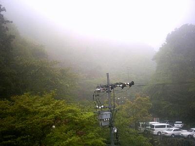 霧の御在所岳