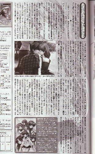 麻枝准インタビュー記事