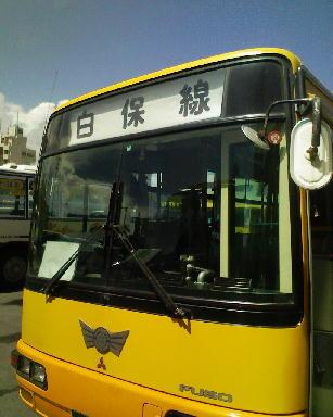 白保行きバス