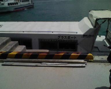 竹富島グラスボート