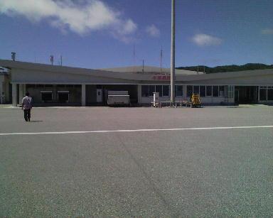 与那国空港