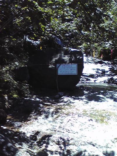 カムイワッカ湯の滝限界